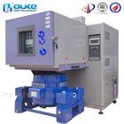 高低溫振動綜合環境測試設備