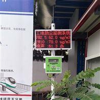 清远市施工现场无组织污染扬尘监测系统
