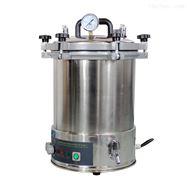 YXQ-LS-18SI手提式压力蒸汽灭菌器