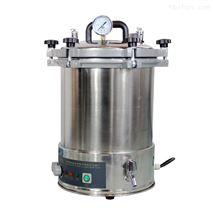 YXQ-LS-18SI手提式壓力蒸汽滅菌器