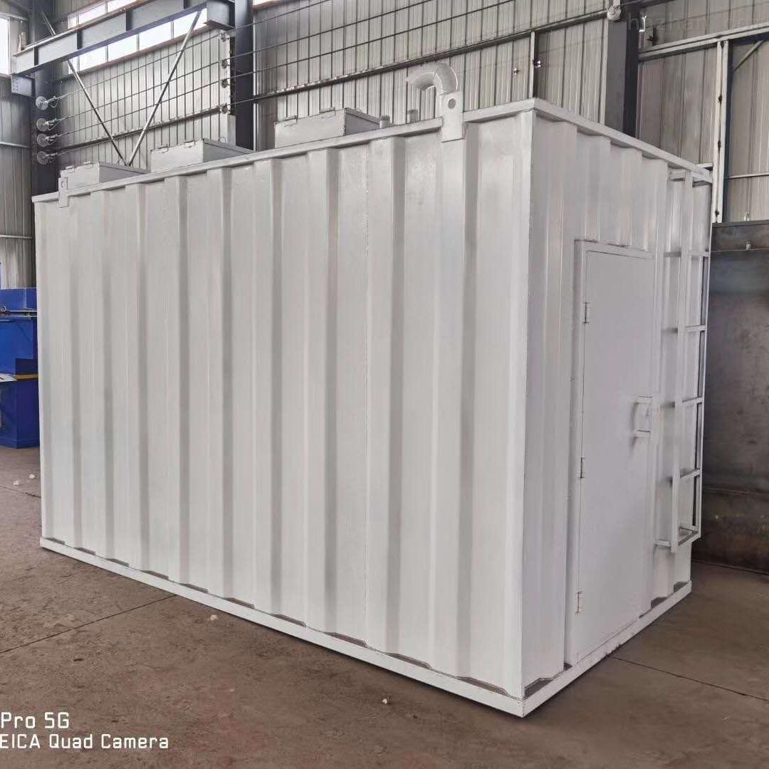 抗病毒医疗废水处理一体化设备