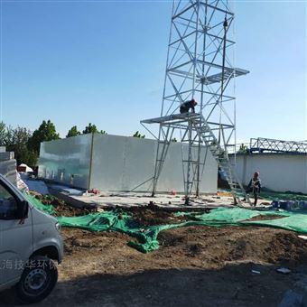 污水处理厂除臭装置