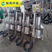 QJB-W18.5銷化液汙泥回流泵