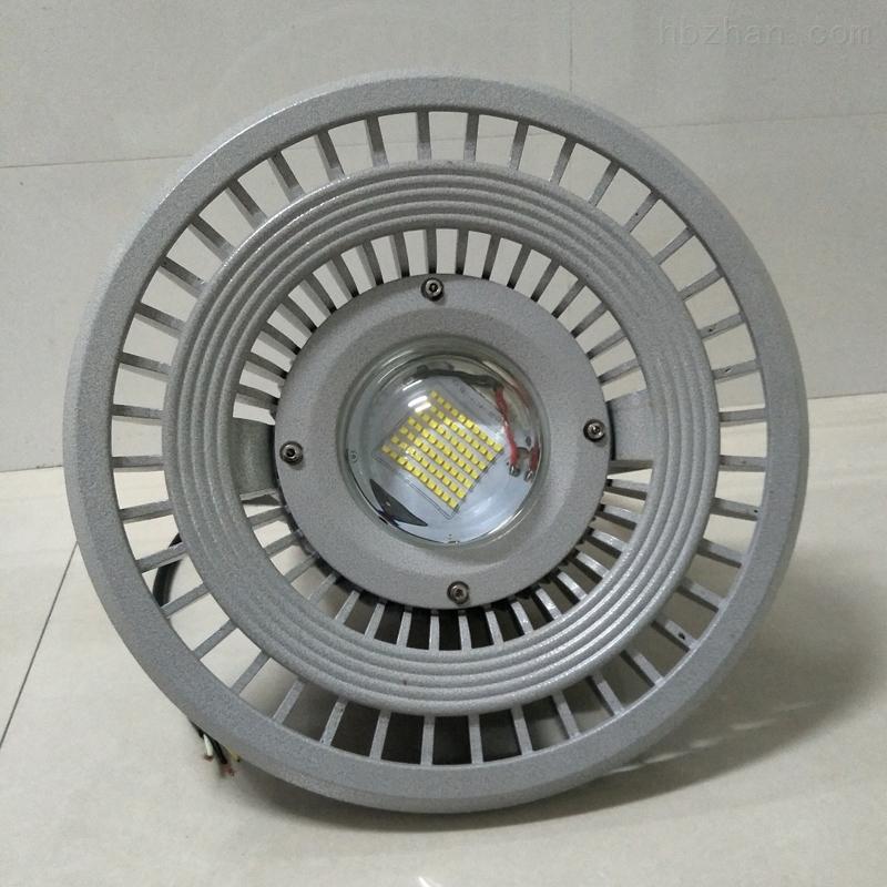 KHD110化工厂油漆房工业隔爆型150W三防灯