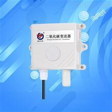 二氧化碳传感器CO2检测