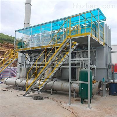 化工废气治理技术工程方案