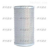 供应1040-20410液压回油滤芯 出厂价格销售