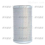 現貨1040-20311液壓油濾芯量大優惠