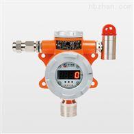 SY-QT-2000-XX有毒有害气体检测报警仪