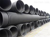 专业的HDPE双壁波纹管