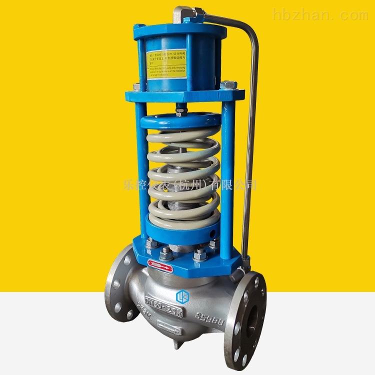 蒸汽储气罐自力式稳压阀