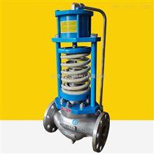 ZZYP-16CII蒸汽储气罐自力式稳压阀