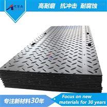 聚乙烯铺路板 铺路垫板 工地上临时板材