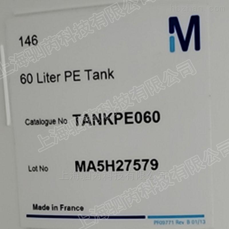 密理博用于储存纯水PE液位水箱