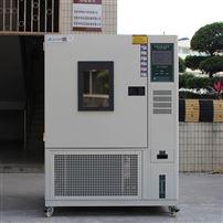 408L高低温交变试验箱标准技术参数