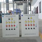 污水处理自动控制系统