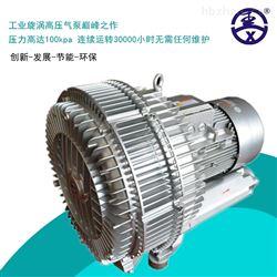 电镀污水曝气处理高压风机