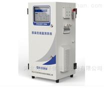 XHAQSP-709恶臭在线监控系统