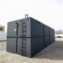 XYTDM-200乡镇卫生院污水怎么处理