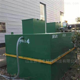 XYTDM-600甘南一体化屠宰污水处理