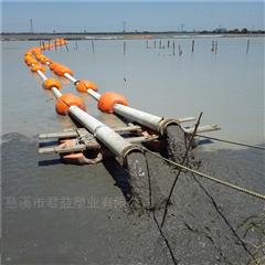 8寸托管子疏浚浮漂 污泥输送浮筒