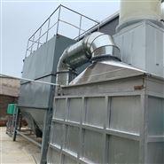危废贮存废气治理