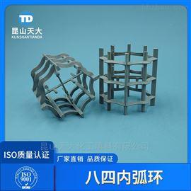 CPVC材质塑料八四内弧环填料