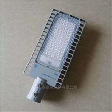 ZD105上海亚明200W250WLED路灯头