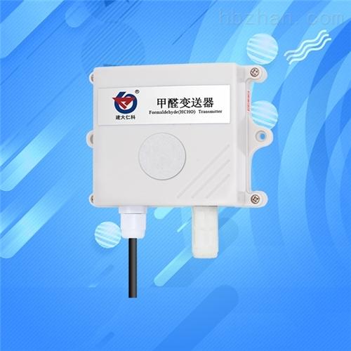 甲醛传感器有害气体监测模拟量485