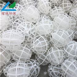水族生物悬浮填料/球型悬浮填料