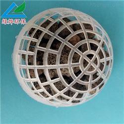 多孔旋转球形悬浮填料|悬浮球