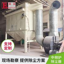 单机除尘设备 合川布袋除尘器厂家