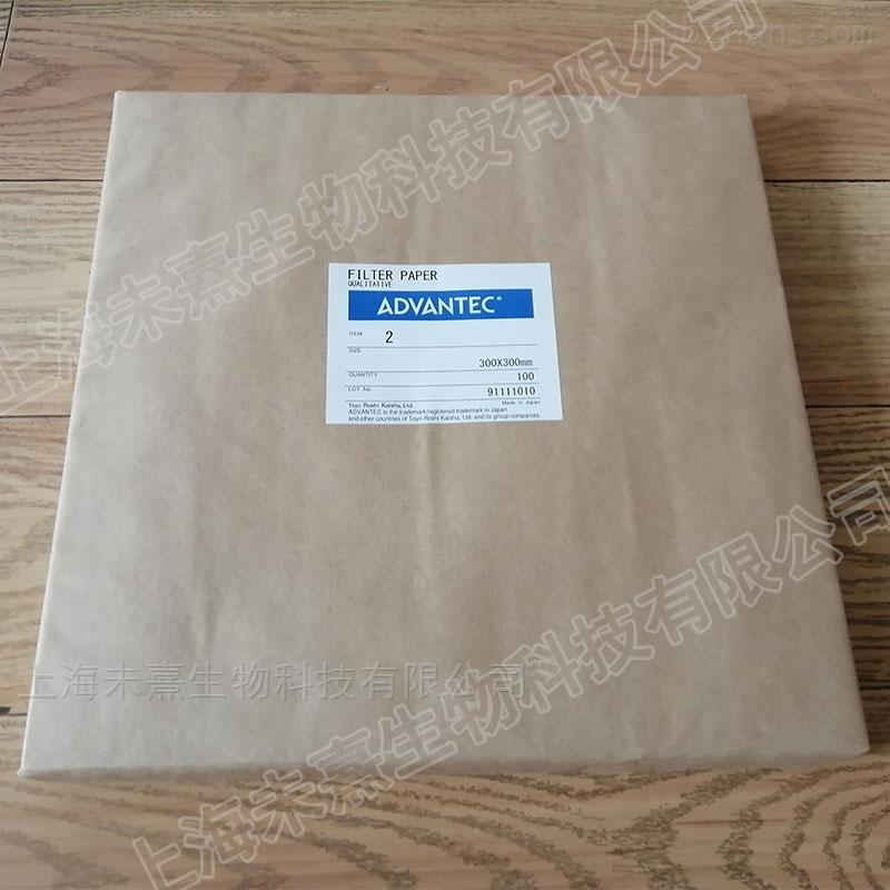 东洋原装进口定性滤纸NO 2净化沉淀物滤纸