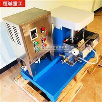 恒重FX系列实验室连续式机械搅拌浮选机