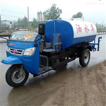 道路冲洗小型雾炮洒水车 柴油三轮工程