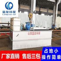 不锈钢酸洗磷化废水处理设备