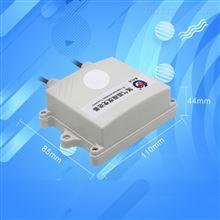 氢气传感器变送器浓度报警器模拟量RS485