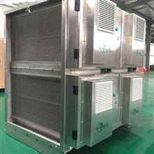 cnc静电油雾回收机