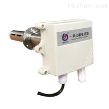 管道式一氧化碳变送器