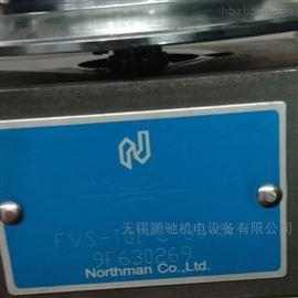 FVS-T01-C-80-NNorthman调速阀