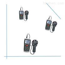 手持式風速計 管道環境風速監測