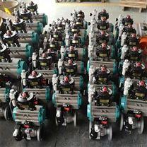 Q641PPL-16C DN32气动高温球阀