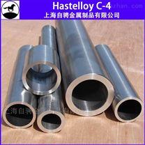 hastelloyc-4是什么材料哈氏C4对应牌号