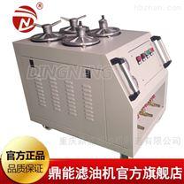 水乙二醇专用滤油机 大型液压站用过滤设备