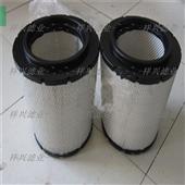 供应21040558空气滤芯21040558促销价格