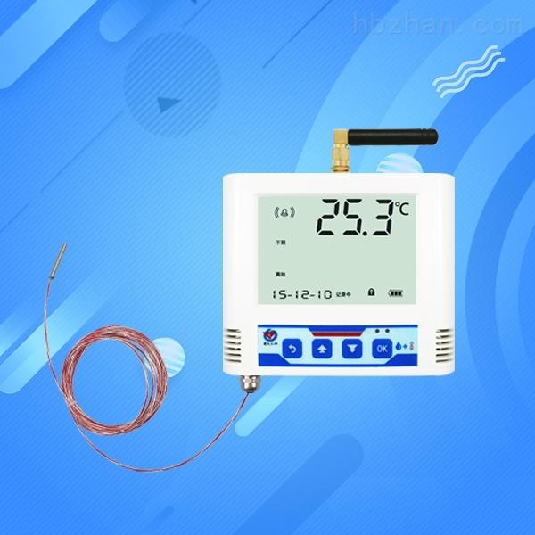 以太网型温度变送器 超高温超低温检测