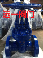 Z41Y-64I/100I/160I铬钼钢法兰闸阀Z41Y-16I/Z41Y-25I/Z41Y-40I