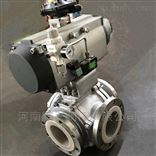 Q644F46/Q645F46气动不锈钢衬氟T型L型三通球阀