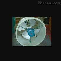 防爆轴流通风机