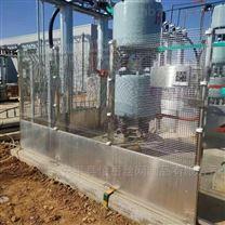 不锈钢电容器围栏网